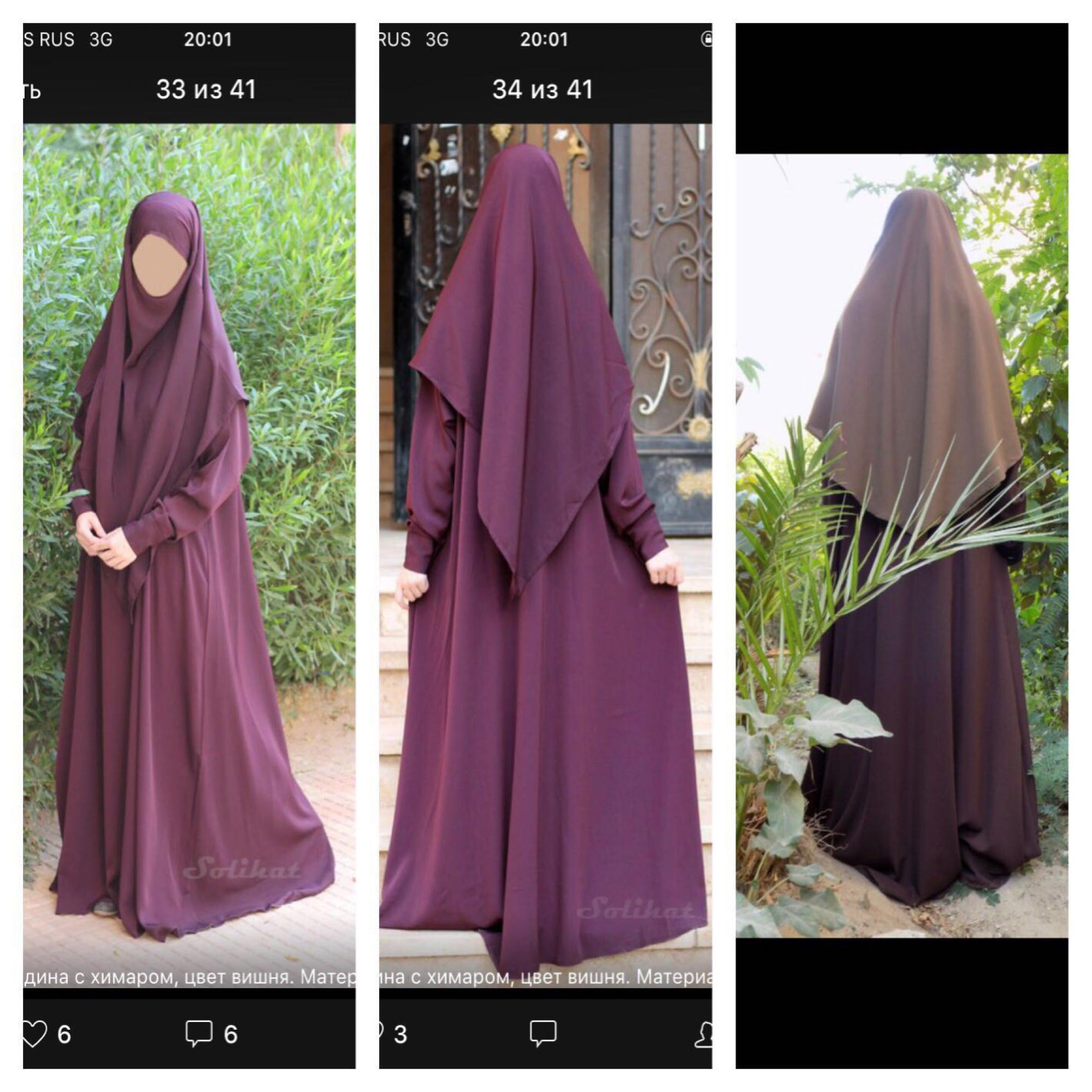 Платья в исламском магазине
