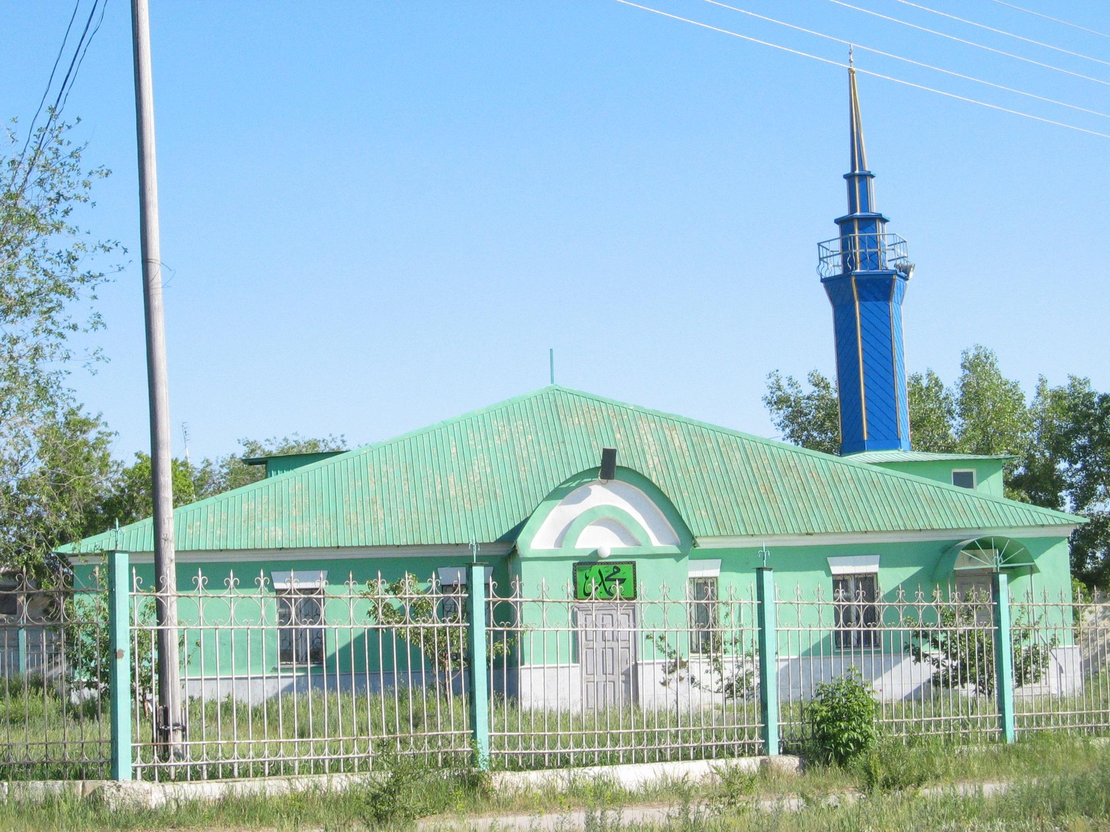 Махалля-мечеть №1 (Магнитогорск, Россия, Челябинская область ...