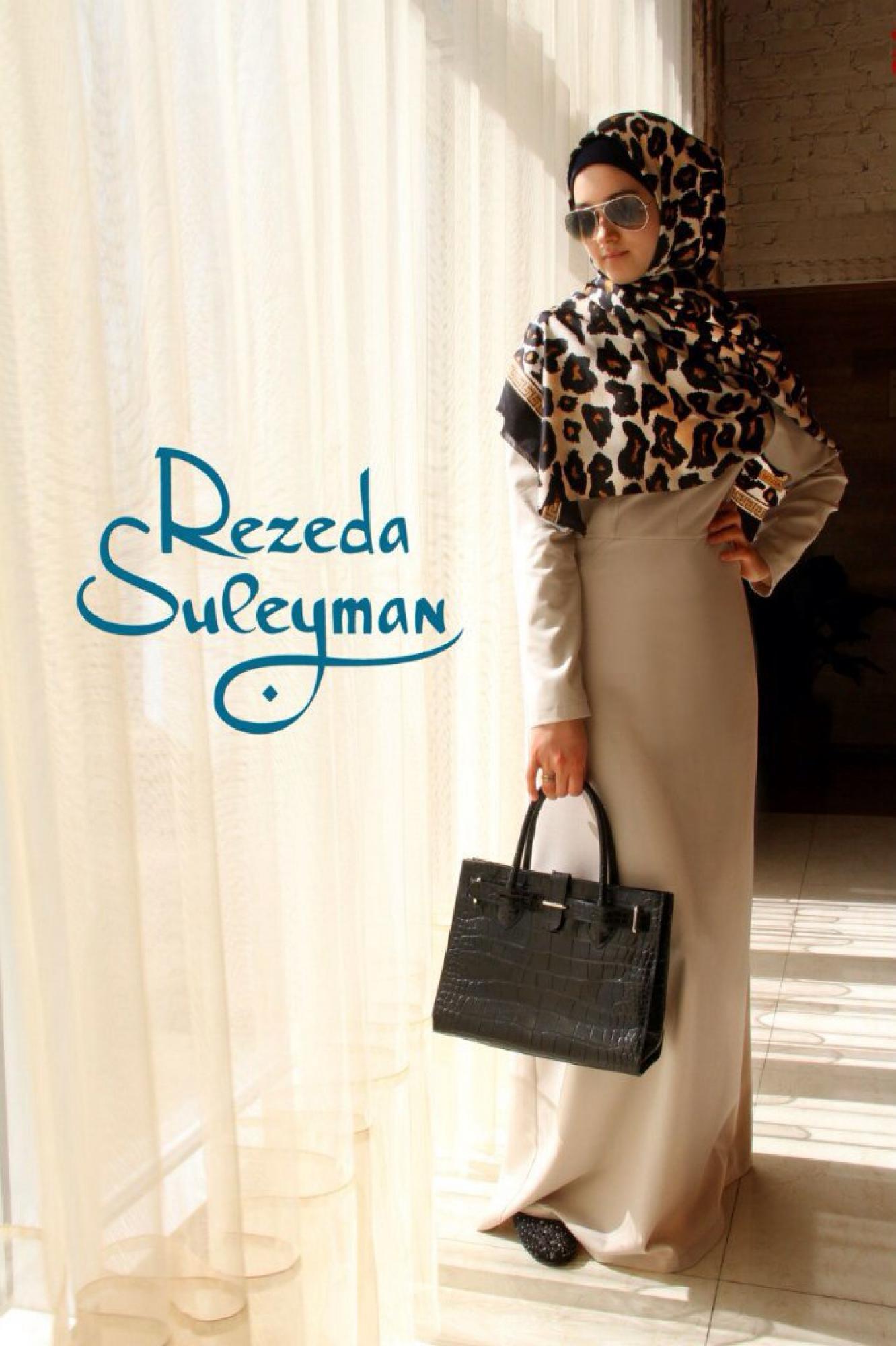879ed76971be Магазин женской мусульманской одежды