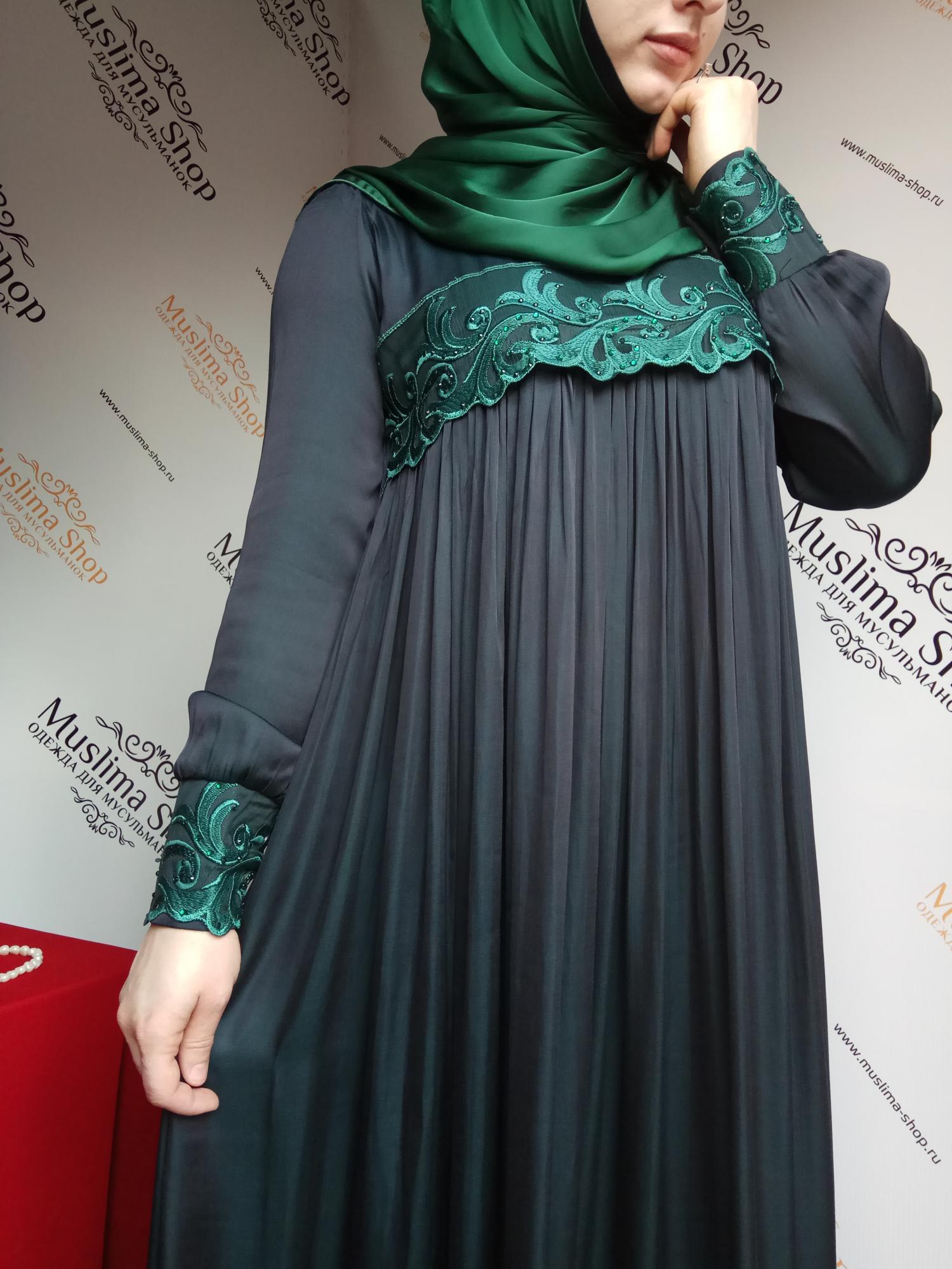 Платье Мусульманские Купить